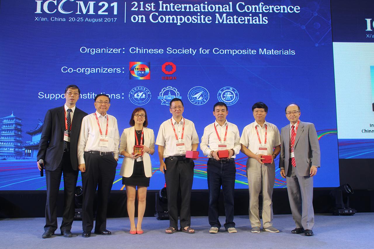 ICCM21