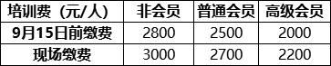 1599186113(1).jpg